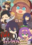 3boys 4girls :3 :d belmond_banderas black_eyes black_hair blonde_hair blue_eyes blue_hair bow brown_hair commentary_request dark_blue_hair dress empty_eyes green_eyes hair_bow holding holding_pickaxe holding_sword holding_weapon jacket long_hair looking_at_viewer mayuzumi_kai minecraft multiple_boys multiple_girls nijisanji open_mouth pickaxe piro_(orip) purple_bow purple_hair sakura_ritsuki shizuka_rin short_hair smile spider_(minecraft) suzuhara_lulu sweatdrop sword takamiya_rion translation_request twintails virtual_youtuber weapon yashiro_kizuku yellow_eyes