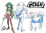 1girl closed_mouth commentary_request feena_(grandia) grandia grandia_i green_eyes green_hair hair_ornament hair_tubes jewelry kurita_shin'ichi long_hair looking_at_viewer low-tied_long_hair midriff navel necklace open_mouth simple_background skirt smile solo thigh-highs whip white_background