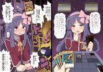 1girl card_game exodia_the_forbidden_one highres pink_ribbon purple_hair red_uniform ribbon suzuki_toto table translation_request yuu-gi-ou yuu-gi-ou_duel_links