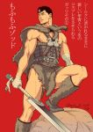1boy bandages bara berserk black_hair chest chest_harness cosplay cosplay_request dragonslayer_(sword) facial_scar feet_out_of_frame guts_(berserk) harness male_focus muscle nipples nose_scar pose revealing_clothes scar shoes short_hair sweatdrop thick_thighs thighs toned toned_male twitter_username yellow_eyes zonzgong