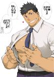 1boy abs bara bare_chest belt black_hair brown_eyes chest highres looking_at_viewer male_focus muscle naop_(anything) necktie nipples open_clothes open_shirt original shirt short_hair solo speech_bubble thick_thighs thighs translation_request upper_body white_background white_shirt