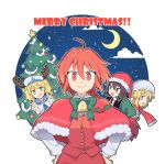 absurdres ahoge anchor_symbol bell bell_collar blonde_hair capelet christmas christmas_lights christmas_ornaments christmas_tree collar crescent crescent_moon dress frills hat highres horns kitashirakawa_chiyuri looking_at_viewer maribel_hearn mob_cap moon multiple_girls necktie night okazaki_yumemi purple_dress red_eyes redhead sailor_collar sailor_hat scarf short_hair simple_background smile toroke_mochi touhou touhou_(pc-98) usami_renko v
