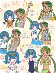 2girls arm_up armpits berry_(pokemon) blue_eyes blue_hair blue_pants blush blush_stickers closed_mouth commentary_request eevee eyebrows_visible_through_hair flower gen_1_pokemon gen_8_pokemon green_eyes green_hair hair_flower hair_ornament hairband hand_up hands_up highres holding holding_letter lana_(pokemon) letter long_hair looking_at_viewer mallow_(pokemon) miin_(toukotouya) multiple_girls on_lap one-piece_swimsuit open_mouth pants pokemon pokemon_(anime) pokemon_(creature) pokemon_on_lap pokemon_sm_(anime) shirt short_hair sitting sleeveless sleeveless_shirt smile sobble swimsuit tongue translation_request twintails