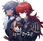 2boys ahoge bangs black_jacket blue_eyes blue_hair closed_mouth collared_shirt copyright_name crossed_bangs dark_skin diluc_(genshin_impact) dress_shirt epaulettes expressionless eyebrows_visible_through_hair eyes_visible_through_hair formal fur_trim genshin_impact gloves grey_shirt hair_between_eyes hair_over_one_eye hair_over_shoulder jacket jewelry kaeya_(genshin_impact) korean_text light_particles logo looking_at_viewer multiple_boys necktie p0p0 red_eyes redhead shirt simple_background single_earring star-shaped_pupils star_(symbol) suit symbol-shaped_pupils twitter_username v white_background
