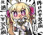 +_+ 1girl :d ahoge bangs black_skirt blonde_hair blush bow breasts clenched_hands eyebrows_visible_through_hair hair_bow jacket kanikama long_hair long_sleeves looking_at_viewer lowres medium_breasts nijisanji nose_blush open_mouth purple_bow skirt smile solo sweat takamiya_rion translation_request twintails v-shaped_eyebrows very_long_hair virtual_youtuber white_background white_bow white_jacket