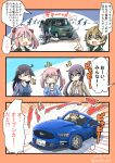 /\/\/\ 0_0 4girls absurdres ahoge akebono_(kantai_collection) aoba_(akibajun) bandaid bandaid_on_face black_hair blue_jacket brown_eyes brown_hair brown_jacket car commentary_request emphasis_lines ford ford_mustang ghost green_sailor_collar ground_vehicle hair_bobbles hair_ornament highres hood hooded_jacket hoodie jacket kantai_collection license_plate long_hair motor_vehicle multiple_girls oboro_(kantai_collection) pink_hair purple_hair right-hand_drive sailor_collar sazanami_(kantai_collection) school_uniform serafuku short_hair side_ponytail translation_request twintails upper_body ushio_(kantai_collection) van vehicle_request very_long_hair violet_eyes