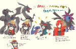 1girl alternate_color bangs black_bodysuit black_hair black_headwear black_jacket bodysuit breasts cape chain chibi closed_eyes closed_mouth collared_cape crop_top crossover family_crest fate/grand_order fate_(series) gabite gen_3_pokemon gen_4_pokemon gen_5_pokemon gloves hair_over_one_eye hat headphones headphones_around_neck hydreigon jacket kodamari koha-ace legendary_pokemon letterman_jacket long_hair long_sleeves medallion oda_kippoushi_(fate) oda_nobunaga_(fate) oda_nobunaga_(fate)_(all) oda_nobunaga_(maou_avenger)_(fate) oda_nobunaga_(swimsuit_berserker)_(fate) oda_uri open_mouth peaked_cap pokemon pokemon_(game) ponytail popped_collar rayquaza red_cape red_eyes red_shirt redhead shiny_pokemon shirt single_sleeve small_breasts smile translation_request white_gloves zekrom