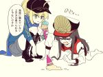 2girls ahoge all_fours artoria_pendragon_(all) bangs baseball_cap bikini black_bikini black_footwear black_hair black_headwear black_shorts blue_jacket blue_scarf blush boots breasts closed_eyes cross-laced_footwear fate/grand_order fate_(series) food hair_between_eyes hair_through_headwear hat ice_cream ice_cream_cone jacket knee_boots knees_up kodamari lace-up_boots legs letterman_jacket long_hair long_sleeves medium_breasts multiple_girls mysterious_heroine_x oda_nobunaga_(fate)_(all) oda_nobunaga_(swimsuit_berserker)_(fate) open_clothes open_jacket open_mouth peaked_cap rojiura_satsuki:_chapter_heroine_sanctuary scarf shorts simple_background small_breasts squatting swimsuit track_jacket translation_request white_background