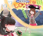 2girls :d akihorisu arms_up black_hair black_nails blush bob_cut brown_hair buttons cardigan character_print choker closed_eyes collared_dress commentary_request dress dusk_ball embarrassed faceless gloria_(pokemon) green_headwear grey_cardigan hair_ribbon hat heart holding holding_poke_ball hooded_cardigan marnie_(pokemon) multiple_girls nail_polish open_mouth pink_dress poke_ball pokemon pokemon_(game) pokemon_swsh red_ribbon ribbon short_hair smile spit_take spitting sweat tam_o'_shanter translation_request yuri
