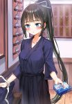 1girl bag bangs black_hair black_hakama blue_eyes blush breasts collarbone commentary_request cowboy_shot facing_viewer hair_ribbon hakama high_ponytail holding incoming_gift indoors japanese_clothes long_hair long_sleeves looking_to_the_side original ponytail rangu ribbon solo standing very_long_hair white_ribbon