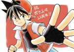 1boy backwards_hat baseball_cap belt black_gloves black_hair black_shirt closed_mouth fingerless_gloves gloves grey_eyes hat highres male_focus outstretched_hand pants pokemon pokemon_adventures red_(pokemon) sawa_(soranosawa) shirt short_sleeves solo spread_fingers translation_request v-shaped_eyebrows