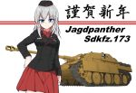 1girl blue_eyes caterpillar_tracks commentary_request emblem girls_und_panzer grey_hair ground_vehicle hat highres itsumi_erika jagdpanther kuromorimine_(emblem) kuromorimine_military_uniform military military_hat military_vehicle motor_vehicle nishikawa_ryunosu shirt short_hair skirt tank tank_destroyer translation_request white_background