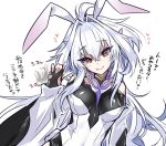 1girl ? animal_ears bare_shoulders breasts brown_eyes commentary_request eyebrows_visible_through_hair fate/grand_order fate_(series) hair_between_eyes haoro heart long_hair looking_at_viewer medium_breasts merlin_(fate/prototype) rabbit_ears simple_background solo tongue tongue_out translation_request upper_body white_background white_hair