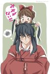 1boy absurdres barefoot bead_necklace beads black_hair blush bow closed_eyes father_and_daughter hair_bow hair_pull han'you_no_yashahime highres inuyasha inuyasha_(character) japanese_clothes jewelry kimono long_hair moroha necklace translation_request user_egrk3452 yellow_eyes younger