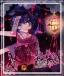 1girl bangs belt_buckle black_neckwear black_ribbon blue_eyes blue_headwear border breasts buckle cabbie_hat character_name closed_mouth collared_shirt commentary_request cross-laced_clothes cross-laced_sleeves flower hat high_collar jiangshi lantern looking_at_viewer medium_breasts medium_hair miyako_yoshika ofuda outstretched_arms purple_hair red_ribbon red_shirt ribbon shinjitsu_no_kuchi shirt short_sleeves solo star_(symbol) touhou white_flower zombie_pose