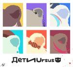 6+girls absinthe_(arknights) animal_ears arknights bear_ears blonde_hair blood blood_splatter blue_hair brown_hair candy_hair_ornament ear earphones earphones food_themed_hair_ornament gummy_(arknights) hair_ornament hat istina_(arknights) leta_(arknights) multicolored_hair multiple_girls rosa_(arknights) signature silver_hair streaked_hair watanabe_yuuki zima_(arknights)