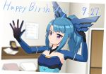 1girl alice_gear_aegis blue_eyes blue_hair breasts dated gamiani_zero happy_birthday highres jewelry mecha_musume open_hand ring small_breasts solo takanashi_rei tied_hair