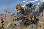 absurdres boris_(borisasf) copyright_name electricity glowing glowing_eye gundam gundam_barbatos gundam_barbatos_lupus_rex gundam_tekketsu_no_orphans highres huge_filesize leaning logo looking_ahead mecha mechanical_tail no_humans open_hands procreate_(medium) red_eyes solo tail