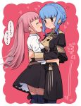 2girls blue_hair blue_legwear braid brown_eyes closed_eyes closed_mouth crown_braid fire_emblem fire_emblem:_three_houses from_side garreg_mach_monastery_uniform hilda_valentine_goneril hug long_hair long_sleeves marianne_von_edmund meis_(terameisu) multiple_girls open_mouth pink_hair thigh-highs twintails uniform