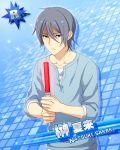 brown_eyes character_name grey_hair idolmaster idolmaster_side-m sakaki_natsuki shirt short_hair