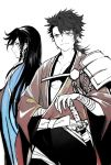 2boys armor black_hair braid earrings highres ieiieiiei izumi-no-kami_kanesada japanese_armor japanese_clothes jewelry katana limited_palette long_hair male_focus multiple_boys mutsu-no-kami_yoshiyuki sheath sheathed shoulder_armor side_braid smile sode sword touken_ranbu weapon