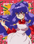 1990s_(style) 1girl apron chromatic_aberration double_bun film_grain highres holding holding_tray looking_at_viewer potiri02 purple_hair ranma_1/2 red_eyes shampoo_(ranma_1/2) smile solo tray