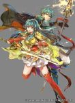 1boy 1girl aqua_eyes aqua_hair armor bangs boots bracelet breastplate cape closed_mouth commentary_request company_connection company_name earrings eirika_(fire_emblem) elbow_gloves ephraim_(fire_emblem) fingerless_gloves fire_emblem fire_emblem:_the_sacred_stones fire_emblem_cipher gloves glowing glowing_weapon grey_background holding holding_sword holding_weapon jewelry leg_up long_hair looking_at_viewer official_art polearm red_footwear shiny shiny_hair short_hair shoulder_armor skirt smile spear sword thigh-highs thigh_boots wada_sachiko weapon white_skirt zettai_ryouiki