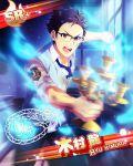 black_hair character_name glasses idolmaster idolmaster_side-m kimura_ryuu necktie red_eyes shirt short_hair smile