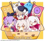 4girls :3 :d ;d =_= animal_ears ayanami_(azur_lane) azur_lane beret black_headwear black_ribbon black_skirt black_sleeves blue_eyes blue_sailor_collar blush bow box brown_eyes brown_hair car cardboard_box cat chibi closed_mouth commentary_request copyright_name detached_sleeves flag gem gloves green_eyes grey_hair ground_vehicle hair_ornament hair_ribbon hairband hat hat_bow in_box in_container jacket javelin_(azur_lane) laffey_(azur_lane) long_hair long_sleeves meowfficer_(azur_lane) military_hat motor_vehicle multiple_girls muuran official_art one_eye_closed open_mouth peaked_cap pink_jacket pleated_skirt ponytail purple_hair rabbit_ears red_eyes red_hairband ribbon ruby_(gemstone) sailor_collar shirt single_glove skirt sleeveless sleeveless_shirt sleeves_past_fingers sleeves_past_wrists smile striped striped_bow sweat twintails very_long_hair watermark white_bow white_gloves white_hair white_headwear white_shirt z23_(azur_lane)