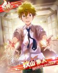 akiyama_hayato brown_eyes character_name green_hair idolmaster idolmaster_side-m jacket necktie short_hair