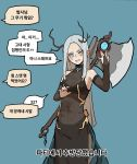 1girl antlers axe blue_background blue_eyes blush bridal_gauntlets brown_gloves covered_navel earrings elbow_gloves embarrassed gloves gogalking grey_hair hands_up highres jewelry korean_text long_hair original pointy_ears simple_background smile solo standing sweat translation_request waist_cape weapon weapon_on_back