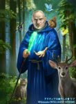 1boy bald belt bird cat deer fire_emblem fire_emblem:_mystery_of_the_emblem fire_emblem_cipher flower grey_eyes ippei_soeda leaf official_art solo sparkle squirrel staff tree wrys_(fire_emblem)