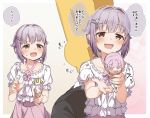 1girl 1other :d bangs black_jacket blush brown_eyes collarbone eating eyebrows_visible_through_hair flower food formal hair_flaps hair_flower hair_ornament hairclip holding holding_food ice_cream ice_cream_cone idolmaster idolmaster_cinderella_girls jacket koshimizu_sachiko notice_lines open_mouth pink_skirt polka_dot_skirt puffy_short_sleeves puffy_sleeves purple_hair shirt short_hair short_sleeves skirt smile suit translation_request v-shaped_eyebrows white_flower white_shirt yukie_(kusaka_shi)