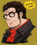 alternate_costume bara brown_eyes brown_hair casual face facial_hair forehead_scar glasses kumagamike looking_at_viewer male_focus manly oniwaka_(tokyo_houkago_summoners) portrait red_sweater sideburns solo stubble sweater thick_eyebrows tokyo_houkago_summoners translation_request upper_body