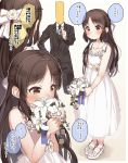 1girl 1other bare_arms bare_shoulders black_jacket black_neckwear black_pants blush bouquet bow closed_mouth collarbone collared_shirt covered_mouth dress flower formal hair_bow hair_flower hair_ornament highres holding holding_bouquet idolmaster idolmaster_cinderella_girls jacket long_hair necktie p-head_producer pants rose see-through shirt shoes sleeveless sleeveless_dress suit tachibana_arisu translation_request very_long_hair white_bow white_dress white_flower white_footwear white_rose white_shirt yukie_(kusaka_shi)