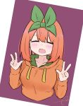 1girl :d ^_^ bangs blush breasts closed_eyes commentary_request cropped_torso double_w drawstring eyebrows_behind_hair facing_viewer go-toubun_no_hanayome green_ribbon hair_between_eyes hair_ribbon hands_up highres hood hood_down hoodie kujou_karasuma long_sleeves looking_at_viewer medium_breasts nakano_yotsuba open_mouth orange_hair orange_hoodie purple_background ribbon signature smile solo two-tone_background upper_body w white_background