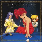 1988 3girls album_cover ball bare_shoulders billiards blonde_hair blue_hair copyright copyright_name cover crossed_arms cue_ball cue_stick daitokuji_biko dated dress flower green_eyes hair_flower hair_ornament hairband hand_on_hip highres holding_cue_stick kotobuki_shiiko long_hair long_sleeves magami_eiko multiple_girls nail_polish official_art on_table pool_table project_a-ko red_dress red_eyes red_nails redhead scan short_hair side_ponytail sitting sitting_on_table smile strapless strapless_dress table yellow_dress