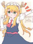 1girl 573konamilk :3 blonde_hair cosplay dragon_horns green_eyes himesaka_noa horns kobayashi-san_chi_no_maidragon maid_dress maid_headdress smile solo tooru_(maidragon) tooru_(maidragon)_(cosplay) watashi_ni_tenshi_ga_maiorita!