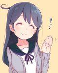 1girl ^_^ ahoge closed_eyes heart_ahoge kantai_collection lace_trim light_blush long_hair purple_hair smile translation_request ushio_(kantai_collection) waving yoru_nai