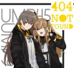 2girls 3o_c 404_(girls_frontline) 404_logo_(girls_frontline) black_gloves black_jacket bow brown_eyes brown_hair character_name english_text eyebrows_visible_through_hair girls_frontline gloves gun h&k_ump hair_bow highres holding holding_weapon jacket long_hair looking_at_viewer multiple_girls one_eye_closed open_mouth partly_fingerless_gloves scar scar_across_eye shirt smile submachine_gun ump45_(girls_frontline) ump9_(girls_frontline) v weapon white_background white_shirt