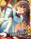 blush brown_eyes brown_hair character_name dress headdress honda_mio idolmaster idolmaster_cinderella_girls maid short_hair stars