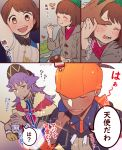 1girl 2boys :t ?? baseball_cap blush bob_cut brown_eyes brown_hair buttons cape cardigan collared_dress collared_shirt commentary_request cup curry dress dynamax_band earrings facial_hair food fur-trimmed_cape fur_trim gen_3_pokemon gloria_(pokemon) gloves green_headwear grey_cardigan hand_on_another's_head hat heart highres holding holding_cup holding_plate holding_spoon hooded_cardigan jewelry leon_(pokemon) long_hair looking_to_the_side lotad multiple_boys mutchi open_mouth orange_headwear pink_dress plate pokemon pokemon_(creature) pokemon_(game) pokemon_swsh purple_hair raihan_(pokemon) red_cape shirt short_hair single_glove speech_bubble spoon teeth tongue translation_request