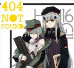 2girls 3o_c 404_(girls_frontline) 404_logo_(girls_frontline) aqua_hair assault_rifle bangs beret blue_hair camouflage_jacket character_name english_text eyebrows_visible_through_hair g11_(girls_frontline) german_flag girls_frontline gloves green_eyes grey_eyes gun h&k_g11 h&k_hk416 hand_on_shoulder hat highres hk416_(girls_frontline) holding holding_weapon hug jacket long_hair looking_at_viewer multiple_girls rifle uniform weapon white_background white_gloves