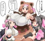 3girls ;d animal_ears apron arm_warmers bangs bare_arms bare_shoulders bear_ears bear_girl bergman's_bear_(kemono_friends) black_hair bow bowtie breast_awe breast_rest breasts breasts_on_head brown_eyes brown_hair coat collared_shirt commentary_request empty_eyes eyebrows_visible_through_hair ezo_brown_bear_(kemono_friends) furrowed_eyebrows grabbing grabbing_own_breast grey_hair headband height_difference hug hug_from_behind huge_breasts impossible_clothes impossible_shirt kemono_friends kodiak_bear_(kemono_friends) large_breasts long_hair looking_at_another looking_at_breasts mo23 multicolored_hair multiple_girls necktie one_eye_closed open_mouth shirt short_sleeves skindentation skirt sleeveless sleeveless_shirt smile torn_clothes torn_sleeves translation_request twintails unaligned_breasts very_long_hair violet_eyes wing_collar wristband