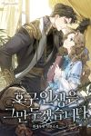 1boy 1girl black_hair blue_bow blue_dress blue_neckwear book book_stack bow brown_gloves brown_hair company_name copyright_name cover cover_page dress eye_contact globe gloves green_eyes hetero indoors long_sleeves looking_at_another novel_cover official_art smile sukja wall_slam watermark window