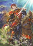 1boy cain_(fire_emblem:_shadow_dragon) castle fire_emblem fire_emblem:_mystery_of_the_emblem fire_emblem:_new_mystery_of_the_emblem fire_emblem:_shadow_dragon fire_emblem:_shadow_dragon_and_the_blade_of_light fire_emblem_cipher gold_trim horse official_art red_armor red_eyes redhead shiki_karuta sword weapon