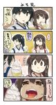 2girls akagi_(kantai_collection) black_hair brown_eyes brown_hair commentary_request food highres hiryuu_(kantai_collection) ice_cream ice_cream_cone kaga_(kantai_collection) kantai_collection long_hair multiple_girls muneate nagumo_(nagumon) side_ponytail soft_serve straight_hair tasuki upper_body