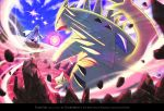 claws clouds commentary_request day duraludon energy fangs gen_2_pokemon gen_8_pokemon highres larvitar no_humans open_mouth outdoors pokemon pokemon_(creature) punimoff rock sky standing tyranitar