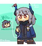 2girls animal_ears arknights bangs black_shirt blue_hair blue_jacket blush brown_eyes cat_ears character_name charging_device commentary_request cowboy_shot dragon_horns eyebrows_visible_through_hair green_eyes grey_hair highres holding holding_phone horns id_card jacket jessica_(arknights) lcron liskarm_(arknights) long_hair long_sleeves multiple_girls phone rhodes_island_logo shirt skirt smile tail translation_request twitter_username