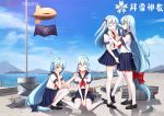 4girls absurdly_long_hair black_footwear blue_eyes blue_hair blue_skirt blue_sky cannon closed_eyes clouds day fubuki_(warship_girls_r) grey_eyes hair_flaps hamster_(hanmster) harbor hatsuyuki_(warship_girls_r) loafers long_hair low-tied_long_hair machinery miyuki_(warship_girls_r) mountain multiple_girls neckerchief ocean outdoors pleated_skirt red_neckwear sailor_collar school_uniform serafuku shirayuki_(warship_girls_r) shirt shoes short_sleeves sitting skirt sky standing thigh-highs torpedo_launcher turret two_side_up very_long_hair wariza warship_girls_r white_legwear white_shirt
